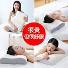 枕頭 頸椎枕頭記憶棉枕芯家用單人護頸枕修...