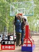 籃球框 戶外籃球架成人家用室內外可移動式青少年訓練比賽用落地式標準型【免運】
