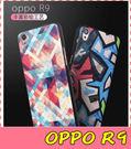 【萌萌噠】歐珀 OPPO R9   蠶絲紋彩繪保護套 卡通塗鴉 輕薄簡約款 矽膠套 手機套 手機殼 軟殼