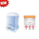 康貝 Combi Pro 360高效消毒烘乾鍋(靜謐藍)