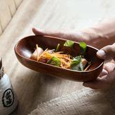 創意個性日式柯木木制手工船形托盤點心盤水果盤零食碟壽司盤   遇見生活