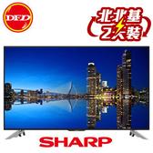現貨 火速裝✈SHARP 夏普 LC-60UA6500T 液晶電視 4K HDR WiFi 超薄邊框 Dolby Audio 公司貨 送北區精緻桌裝