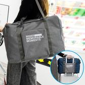 手提旅行包折疊旅行袋大容量出差登機防水行李袋拉桿包旅游包xx9294【Pink中大尺碼】TW