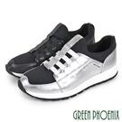U28-2B101 女款厚底休閒鞋 國際精品異材質拼接彈性帶西班牙原裝精品休閒鞋【GREEN PHOENIX】