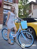 自行車女式通勤單車普通老式城市復古代步輕便成人公主學生男淑女