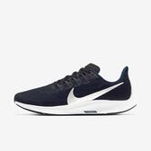 Nike Air Zoom Pegasus 36 [CU2989-004] 男鞋 慢跑 運動 休閒 透氣 緩衝 黑銀