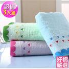 【好棉嚴選】台灣製 卡洛兔雙色緹花愛心款 厚實吸水 純棉毛巾 (3入組) GH6790