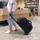 短途防水折疊拉桿包旅行包男女手提包輕便大容量行李包折疊登機箱 NMS漾美眉韓衣