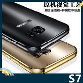 三星 Galaxy S7 金屬邊框+炫彩壓克力後蓋 鏡頭保護 二合一組合款 保護框 保護套 手機套 手機殼