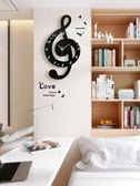 掛鐘 現代客廳鐘表 簡約藝術掛表靜音裝飾時鐘個性石英鐘HL 快速出貨八八折柜惠