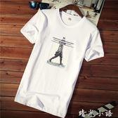 男士短袖t恤夏季新款圓領衣服韓版潮流純棉大碼夏裝白色體恤男裝  晴光小語