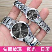 時尚韓國潮流手錶男學生韓版簡約女表夜光超薄石英表情侶手錶