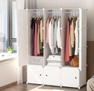 簡易衣櫥衣櫥簡易布收納宿舍現代簡約單人小號租房臥室塑膠折疊組裝掛衣櫥LX 聖誕交換禮物