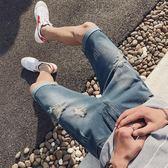 牛仔褲 短褲男韓版潮流2018夏新款青少年休閒中褲寬鬆馬褲破洞牛仔五分褲