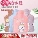熱水袋隨身熱水袋敷肚子大小號便攜式暖手袋注水暖水袋防爆女經期注水袋【全館免運】