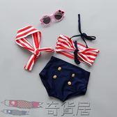兒童泳衣女孩分體嬰兒公主幼童寶寶條紋可愛黑白比基尼女孩游泳裝【奇貨居】