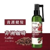 Naturals 咖啡養髮液120ml