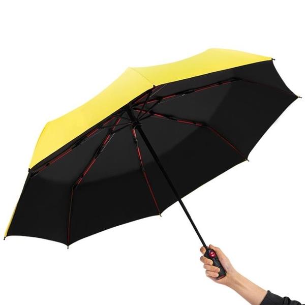 抗風暴10骨自動傘三折紅色纖維骨架全自動雨傘男士防曬商務傘