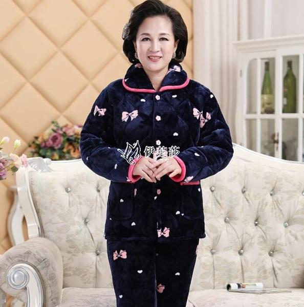 新年禮物冬季中老年人女士加厚睡衣家居服媽媽款三層夾棉法蘭絨睡衣套