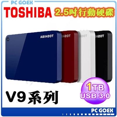 pcgoex軒揚 Toshiba V9 1TB 2.5吋 USB3.0 外接式硬碟 黑 / 藍 / 白 / 紅