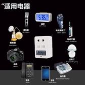 特賣變壓器變壓器220V轉110V100v120v轉220V美國日本電源電壓轉換器 精品店