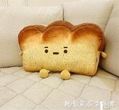 貓范吐司面包抱枕可愛沙發客廳床上靠墊卡通創意汽車腰靠ins公仔