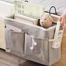 多格分類收納掛袋.宿舍床邊床頭收納袋.辦公室客廳帆布便利儲物袋.北歐風小物收納籃置物籃子