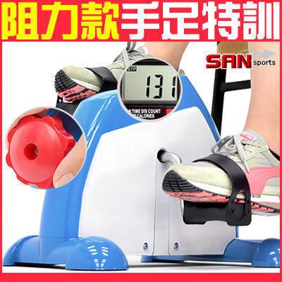 手足健身車運動懶人坐臥式美腿機腳踏器材自行車另售飛輪車磁控電動跑步機踏步機訓練機訓練台