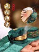 康草堂溫灸盒隨身灸家用無煙包熏蒸儀器家庭式全身宮寒婦科溫灸器YYJ 卡卡西