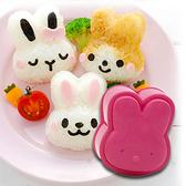 卡通造型飯糰米飯模具 飯糰器 壽司工具 造型模具 可愛 飯糰模具(大-4件組)【J016-1】生活家精品