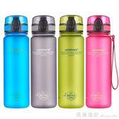 兒童水杯戶外便攜大容量運動健身水壺夏季防摔小學生塑料杯子 瑪麗蓮安