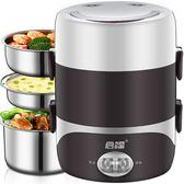 啟福電熱飯盒三層可插電加熱自動保溫帶飯蒸充電熱飯器1人2IGO  電購3C