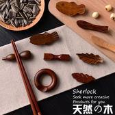筷子架托日本原木配件創意實木筷托魚葉子形