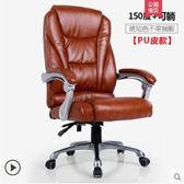綠豆芽可躺電腦椅家用書房升降椅真皮靠背老板轉椅簡約辦公座椅子igo 韓風物語