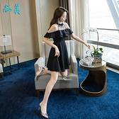 夜場性感女裝新款氣質女裝性感小心機顯瘦夜店裙子超仙洋裝 檸檬衣舍