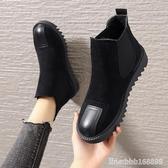 女切尔西靴 春秋新款切爾西靴時尚平底短筒厚底棉靴女士百搭加絨馬丁靴子 星河光年