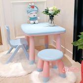 兒童學習桌 兒童桌椅套裝加厚幼兒園桌椅寶寶學習桌塑料桌子游戲桌玩具桌T 8色