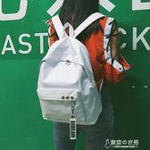 日系原宿風韓國後背包韓版百搭簡約純色帆布書包女背包 東京衣秀