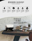 27包4層抽紙紙巾家用家庭裝衛生餐巾紙抽紙