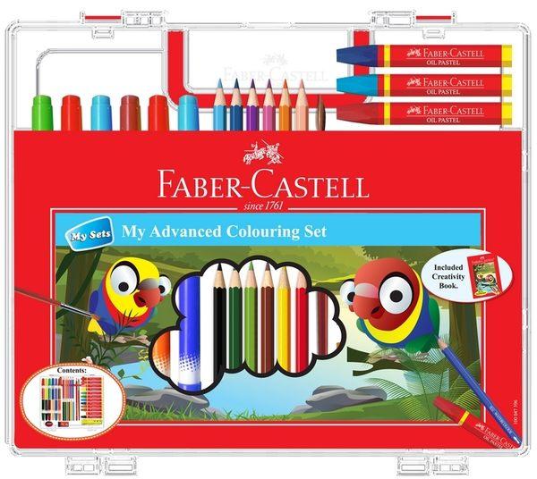 德國輝柏  禮盒組(12色水性色鉛筆+12色粗芯油性蠟筆+6支雙頭彩色筆+削筆器+橡皮擦+2B鉛筆)  (570803)