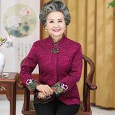 中老年女裝春秋上衣6070歲80奶奶裝秋裝外套媽媽裝冬裝老年人衣服 森雅誠品