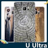 HTC U Ultra 仿木紋手機殼 PC硬殼 類木質高韌性 大理石紋 簡約全包款 保護套 手機套 背殼 外殼
