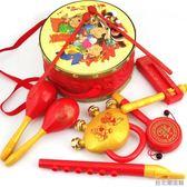 幼兒雙面鼓寶寶手敲鼓吉祥兒童小鼓兒童樂器套裝傳統鼓年鼓玩具店