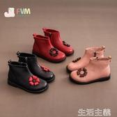 童靴 女童鞋兒童短靴子新款冬鞋秋冬季小童馬丁靴寶寶公主皮鞋加絨 雙12