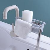 廚房水龍頭餐具洗碗刷瀝水架 瀝水架 抹布瀝水架 菜瓜布瀝水架