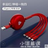 充電器萬能型多功能充電器數據線一拖三手機充電頭多頭通用2.1a多用『小淇嚴選』