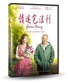 情迷包法利 DVD (OS小舖)