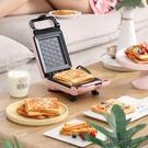 烤麵包機 三明治機家用網紅輕食早餐機三文治加熱壓烤吐司面包【全館免運】