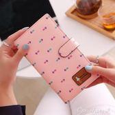 現貨出清 65卡位日韓韓國多卡位卡片包長大卡包女多功能一體錢包超大容量