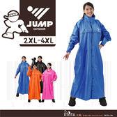 imitu 【JUMP】挺好『手套式』連身一件式休閒風雨衣(四色_2XL~4XL)